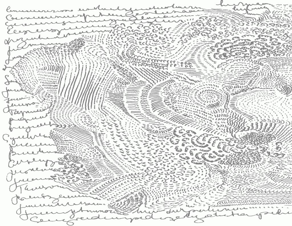 fouillis écriture cadré
